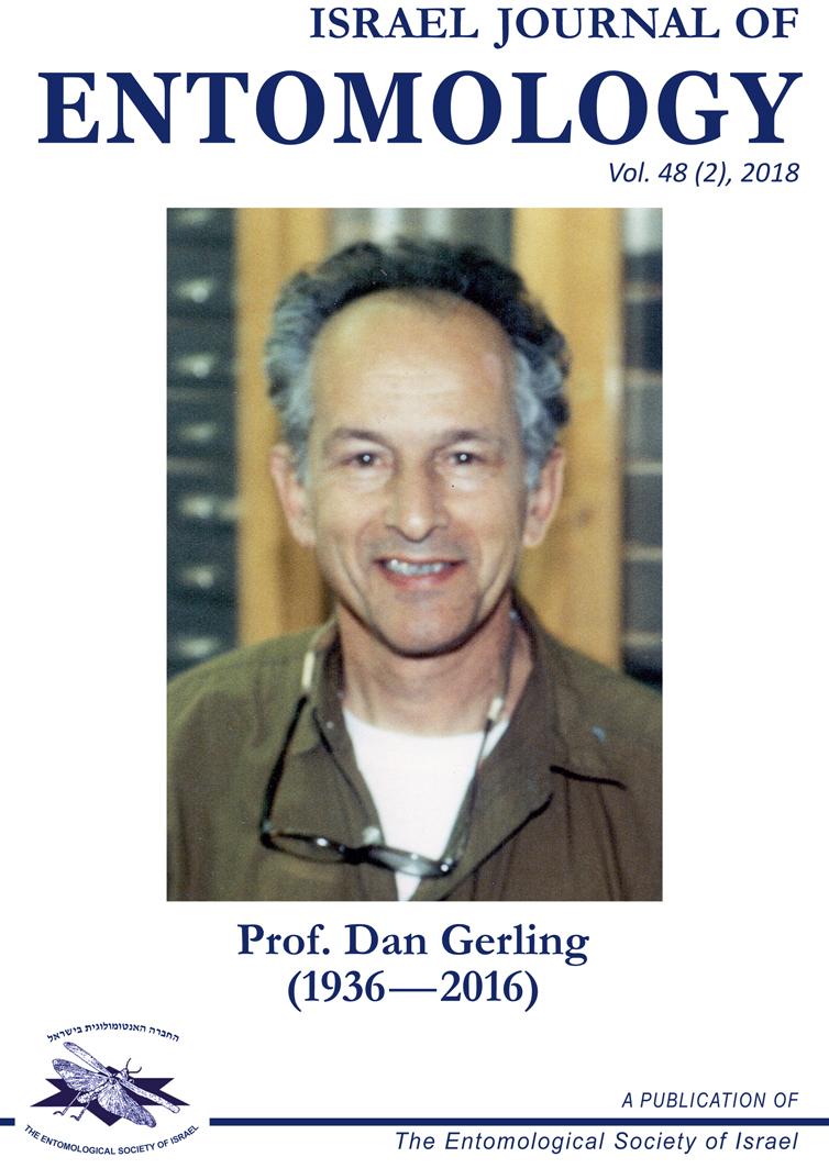 Cover of a Gedenkschrift for Prof. Dan Gerling (1936—2016)